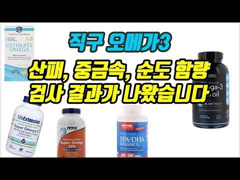 멀티비타민순위 추천