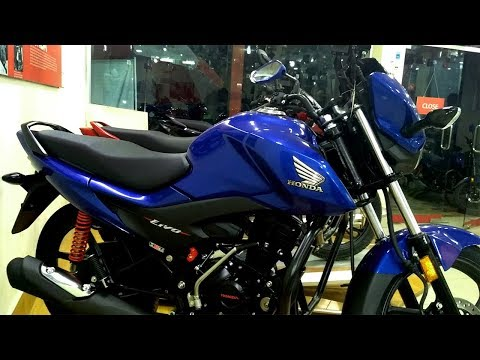 Honda Livo 110cc Review 2018   Specification   Price in BD   Bangladesh