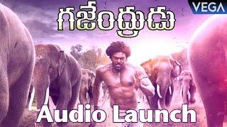 Gajendrudu Latest Telugu Movie Audio Launch | Arya, Catherine Tresa