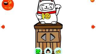 Игра Кот в Японии (Cat in Japan) - прохождение