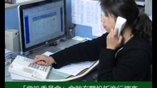 香港考試及評核局 - 2013年香港中學文憑考試甲類科目筆試考試程序影片