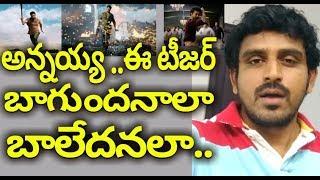 Vinaya videya raama teaser genuine review - ram charan -boyapati sreenu -mamidi suman review