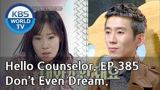 We have a 3year-old daughter and he now wants to become a singer[Hello Counselor/ENG,THA/2018.10.29]