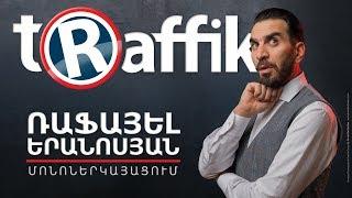tRaffik - Rafayel Yeranosyan [Solo Performance December 2018]