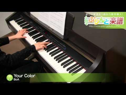 Your Color / BoA : ピアノ(ソロ) / 上級