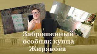 видео Шадринск