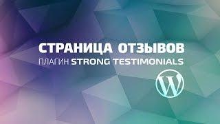 видео Как добавить описания к меню в своей теме WordPress