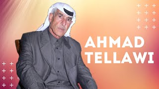 كل يوم تبكي عيوني احمد تلاوي (مواويل سوريه حزينه) || اغاني سوريه