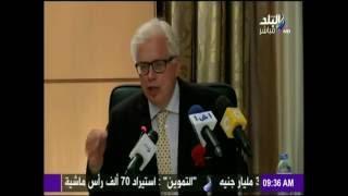 بالفيديو.. زعيم أغلبية البرلمان الإيطالي: علاقات مصر وروما ستتجاوز أزمة ريجيني