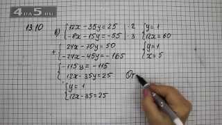 Упражнение 13.10. Вариант В. Алгебра 7 класс Мордкович А.Г.