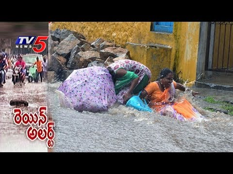 Hyderabad Rains to Intensify | Rains To Continue For 2 Days In AP & Telangana | TV5 News