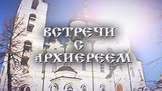 Дайджест Воронежской Митрополии 07122015