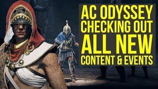 Check Assassins Creed Odyssey – Swatfilms