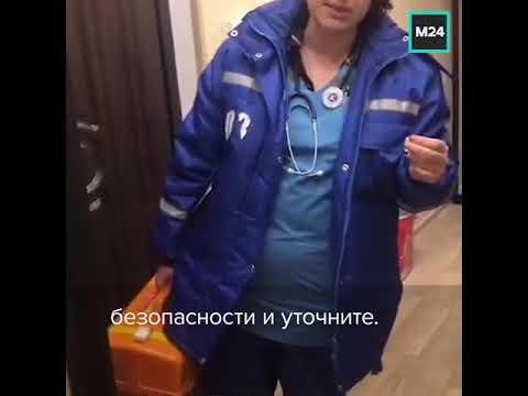 Женщина не пустила врача скорой помощи в квартиру без бахил