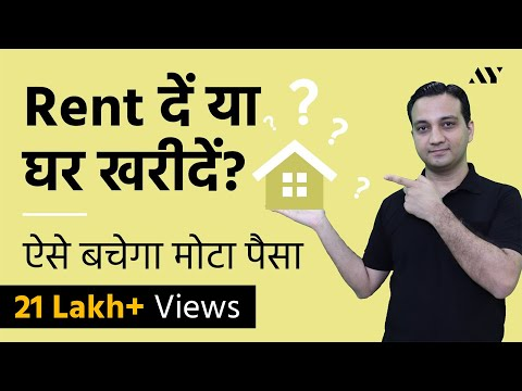 Rent or Buy a House? - Analyse with Calculator