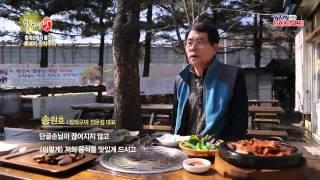 새 봄의 활기를 찾아서, 청계산&모란시장 / YTN 사이언스