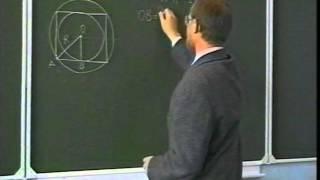 Лекция 5. Арифметическая и геометрическая прогрессия.