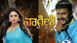 Nagini Serial Title song