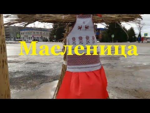 Масленица 2019 / Поселок Палкино /  Псковская область