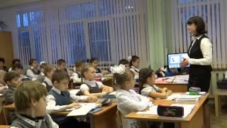Урок открытия нового знания. Русский язык 4 класс Рамзаева.