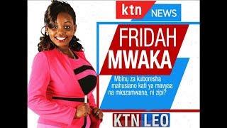 Mbinu za kuboresha mahusiano kati ya mavyaa na mkazamwana |Nususi ya Jinsia