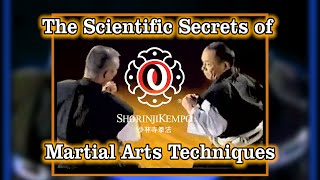Secrets of Shorinji Kempo. Quickly master the technical skills throws. Sciene Martial Arts. 少林寺拳法