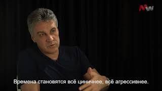 Алексей Пиманов - В Римской Империи наверное дела обстояли лучше