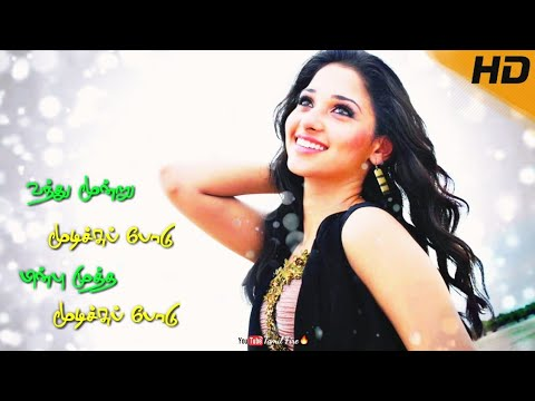Tamil love whatsapp status video in HD - YouTube
