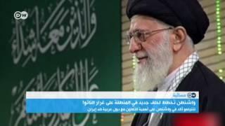 هل زيارة روحاني لعمان بداية نهاية القطيعة بين دول الخليج وإيران؟