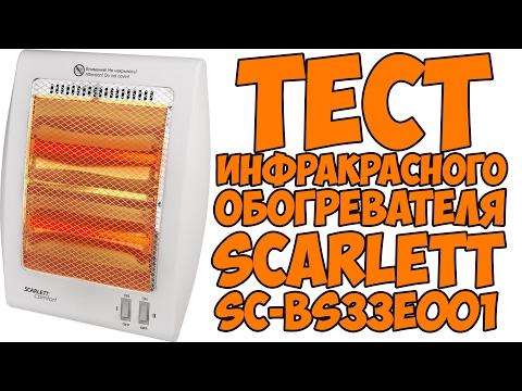 Компьютерный магазин 256BiT офис в Гродно, Низкие цены