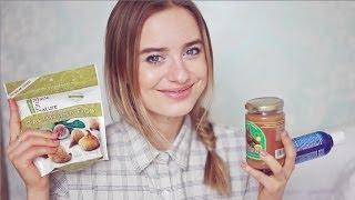 Онлайн покупки полезные закуски и натуральный уход ♥ заказ на iherb!