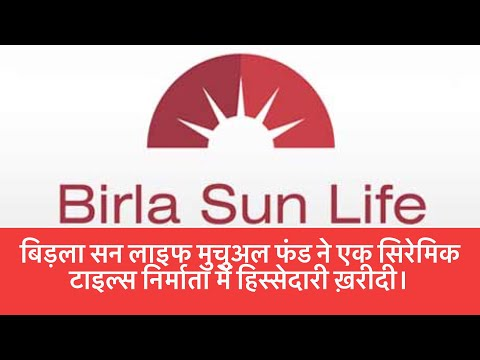 birla sunlife mutual fund Locate birla sunlife mutual fund offices in kolkata west bengal birla sunlife mutual fund is a leadng mutual funds investment company in india.