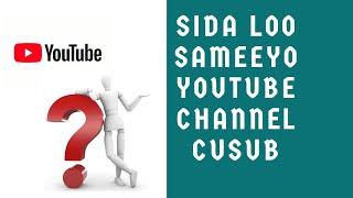 baro sida video loo dhigo youtube ka 2016 (easy steps)