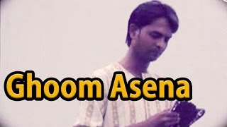 Ghoom Asena |  Bengali Sad Song | 2016 New Bengali Modern Songs | Saikat Mitra | Meera Audio