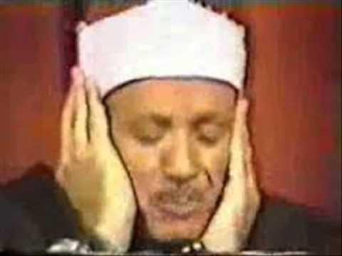 Abdul Basit Abdul Samad, Surah 104, Al-Humazah, The Slanderer, الهمزة