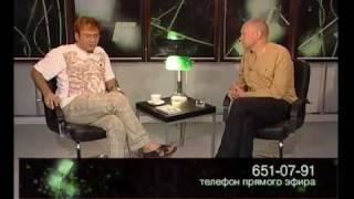 Роман Трахтенберг часть 4