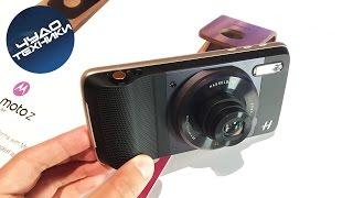 Обзор смартфона Motorola Z Play и фотомодуля Hasselblad | IFA 2016