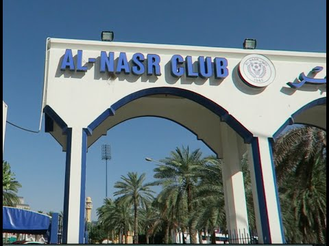 Football Training at Al Nasr Club