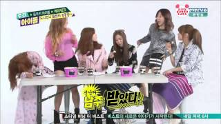 Video [4/5][Eng Sub] Weekly Idol A Pink Call Call Call Cut Part 1 download MP3, 3GP, MP4, WEBM, AVI, FLV Mei 2018
