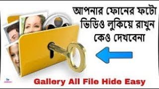 Quick view on File Hide Expert Update Android app