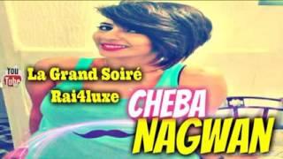 Cheba Nagwan Ana Hak Hak 2015 by sofnet