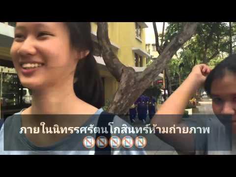 การสร้างสรรค์ภูมิปัญญาไทยสมัยกรุงธนบุรีและรัตนโกสิ