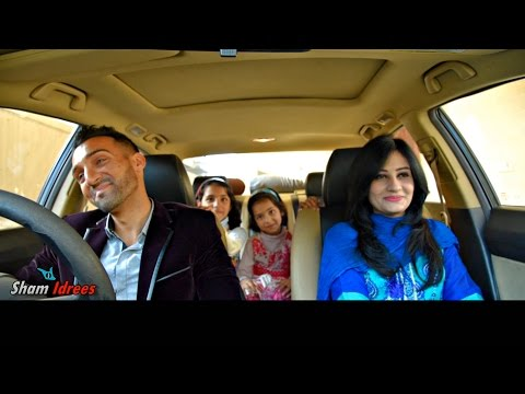 How She imagines Life after Marriage   Sham Idrees