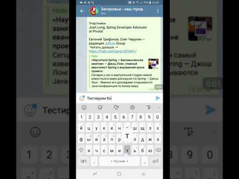 Возможности telegram бота Запорожье