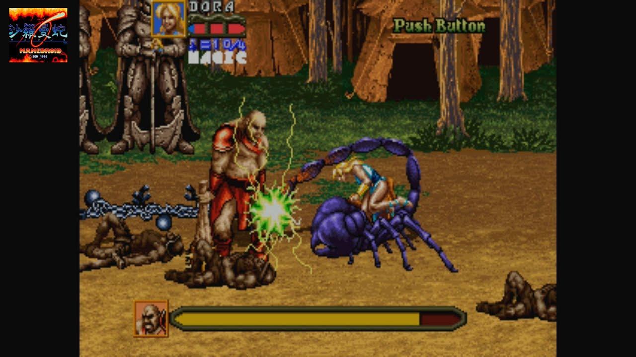 📍 GOLDEN AXE: The Revenge of The Death Adder mame Rom name ga2  -Videojuegos arcade