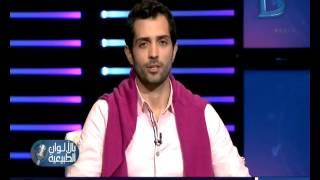 المطرب محمد باش يوجه كلمة للشعب السوري من خلال برنامج بالألوان الطبيعية