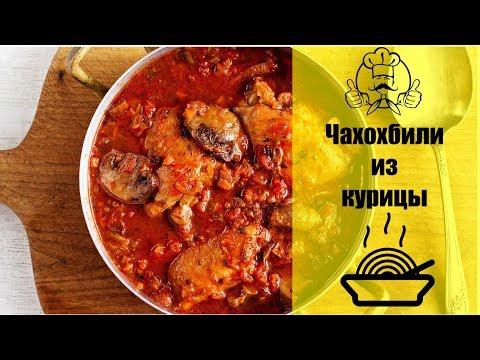 Простые рецепты вторых блюдиз YouTube · Длительность: 3 мин24 с