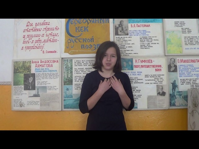 Изображение предпросмотра прочтения – ИринаЛентовская читает произведение «Тамара и Демон» В.В.Маяковского