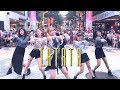 KPOP IN PUBLIC CHALLENGE GI-DLE 여자아이들 'LATATA + outro' Cover by KEYME from TAIWAN