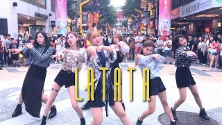 [KPOP IN PUBLIC CHALLENGE] (G)I-DLE ((여자)아이들) 'LATATA + outro' Cover by KEYME from TAIWAN